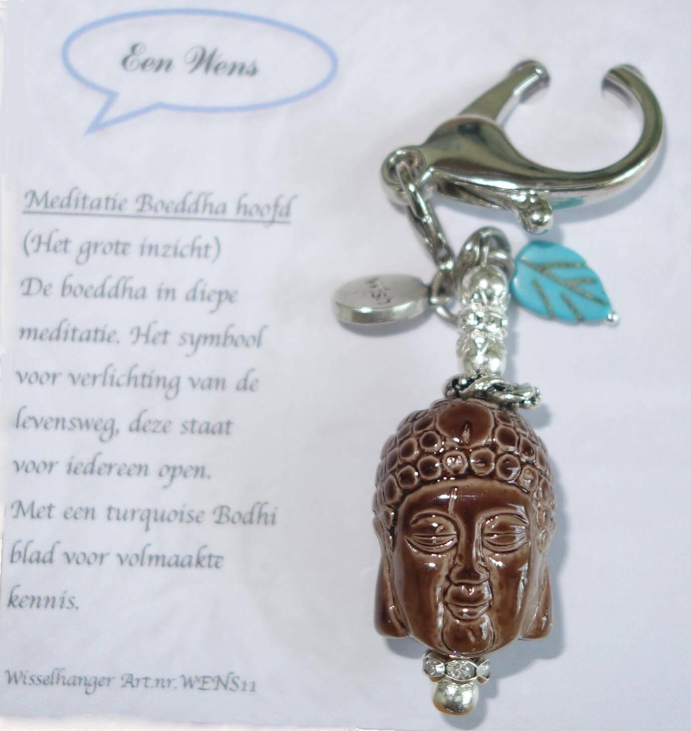 De Meditatie Boeddha Hoofd Sleutelhanger Bruin-0