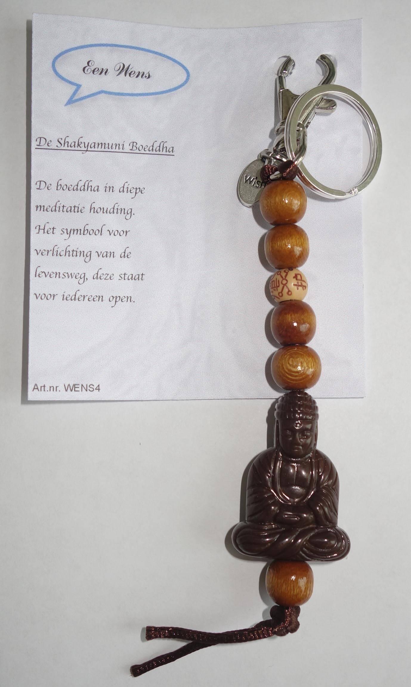 De Shakyamuni Boeddha Sleutelhanger Bruin-0